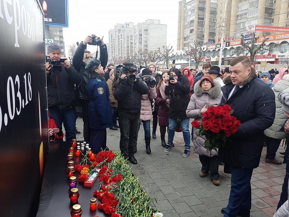 ВТамбове устены скорби почтят память жертв трагедии вКемерово